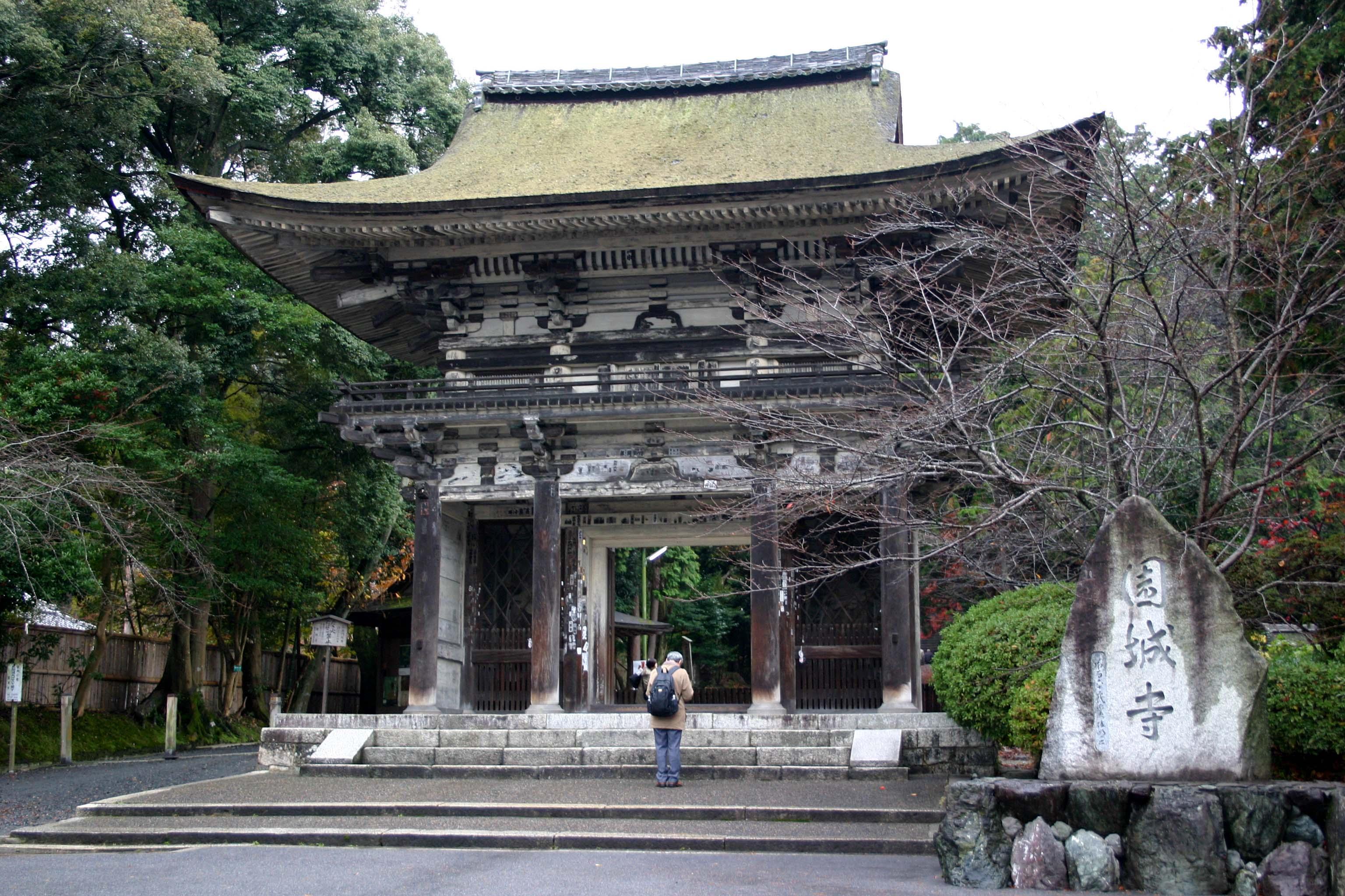 04三井寺参詣