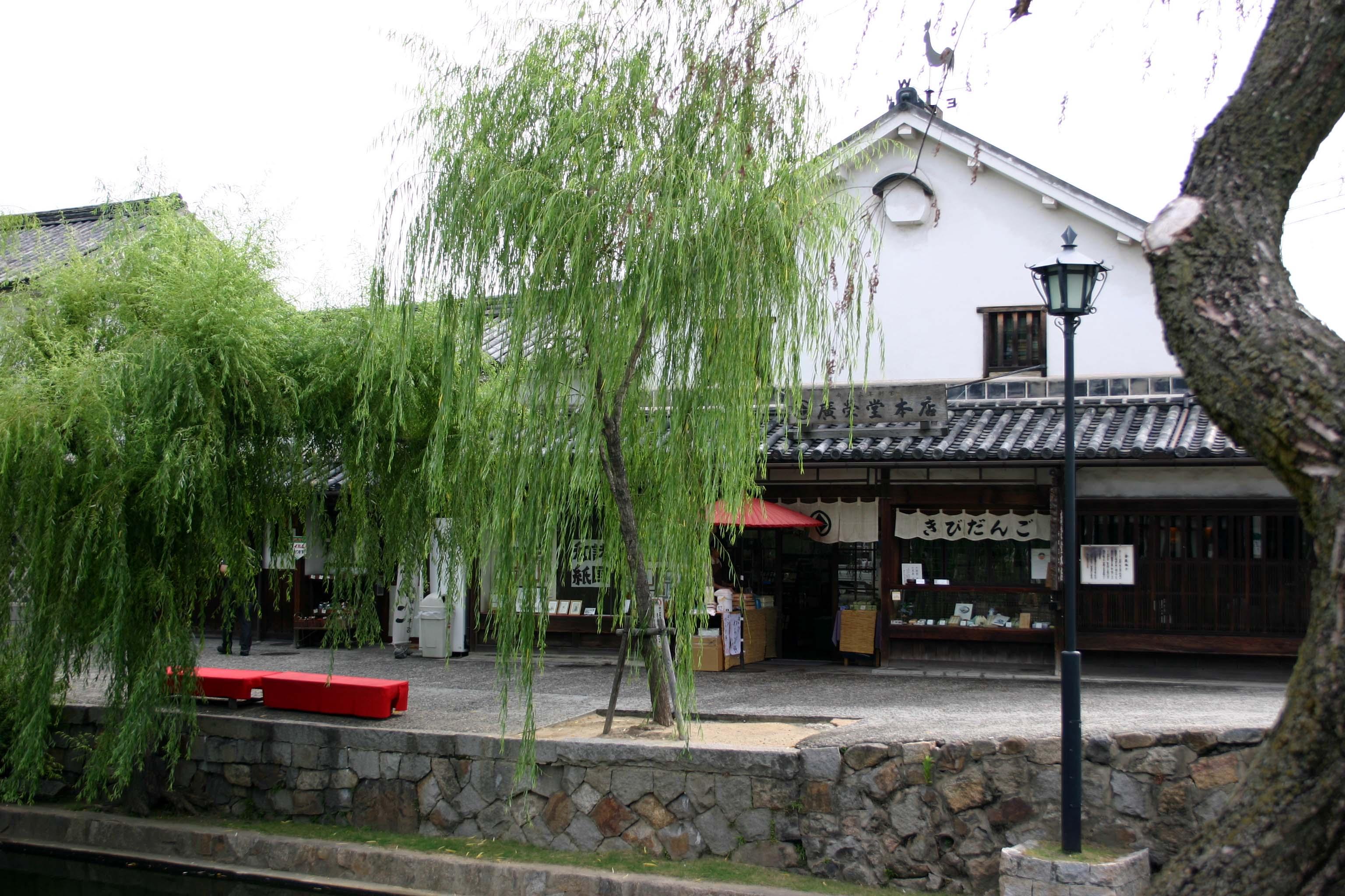 10倉敷の古い街並み①