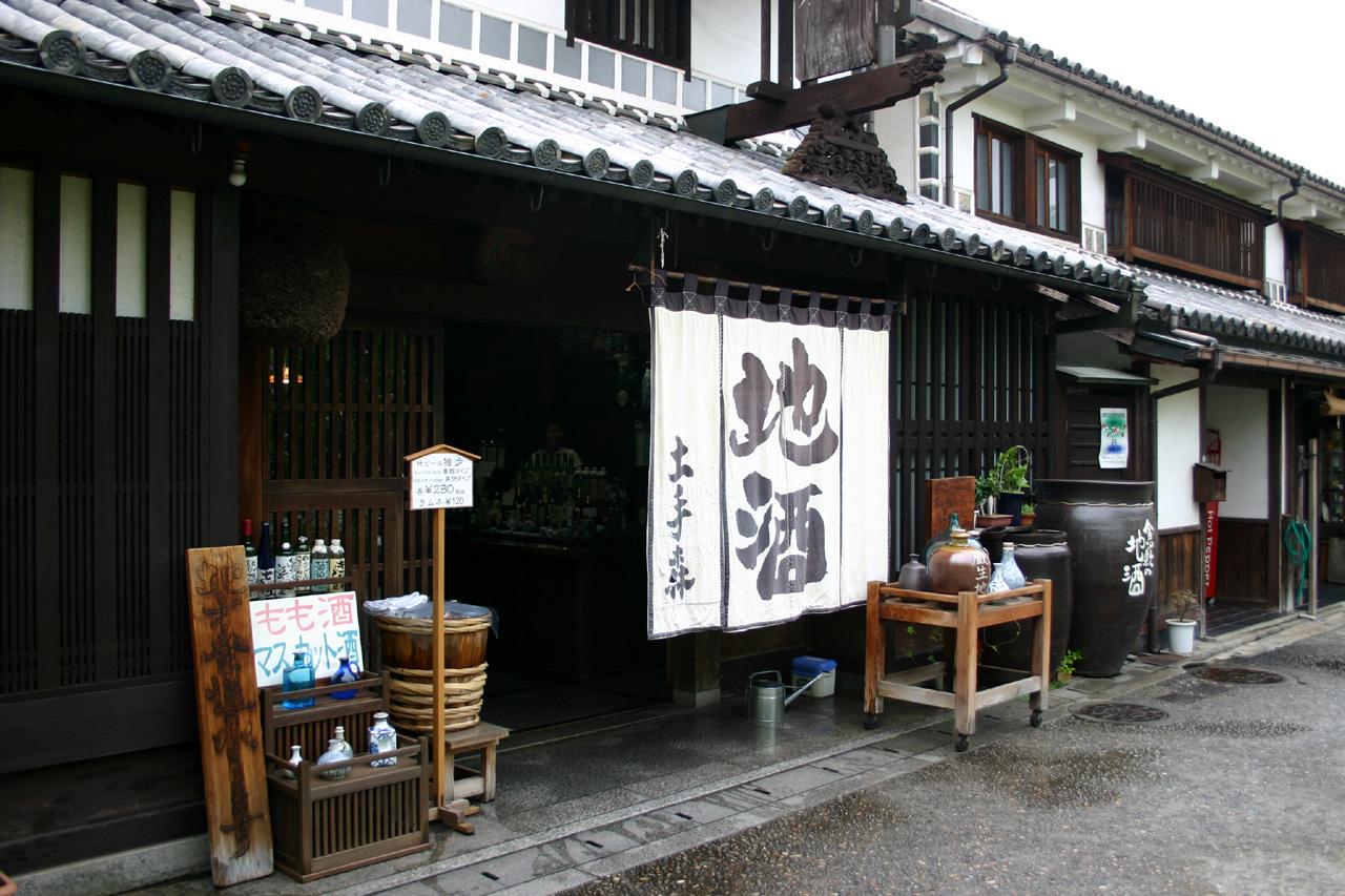 11倉敷の古い街並み②