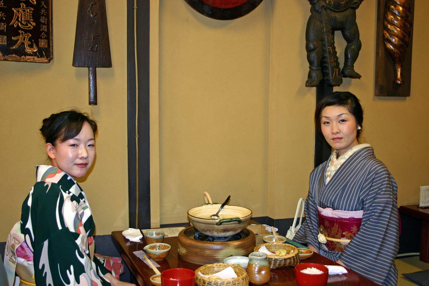 44南禅寺順正の京美人