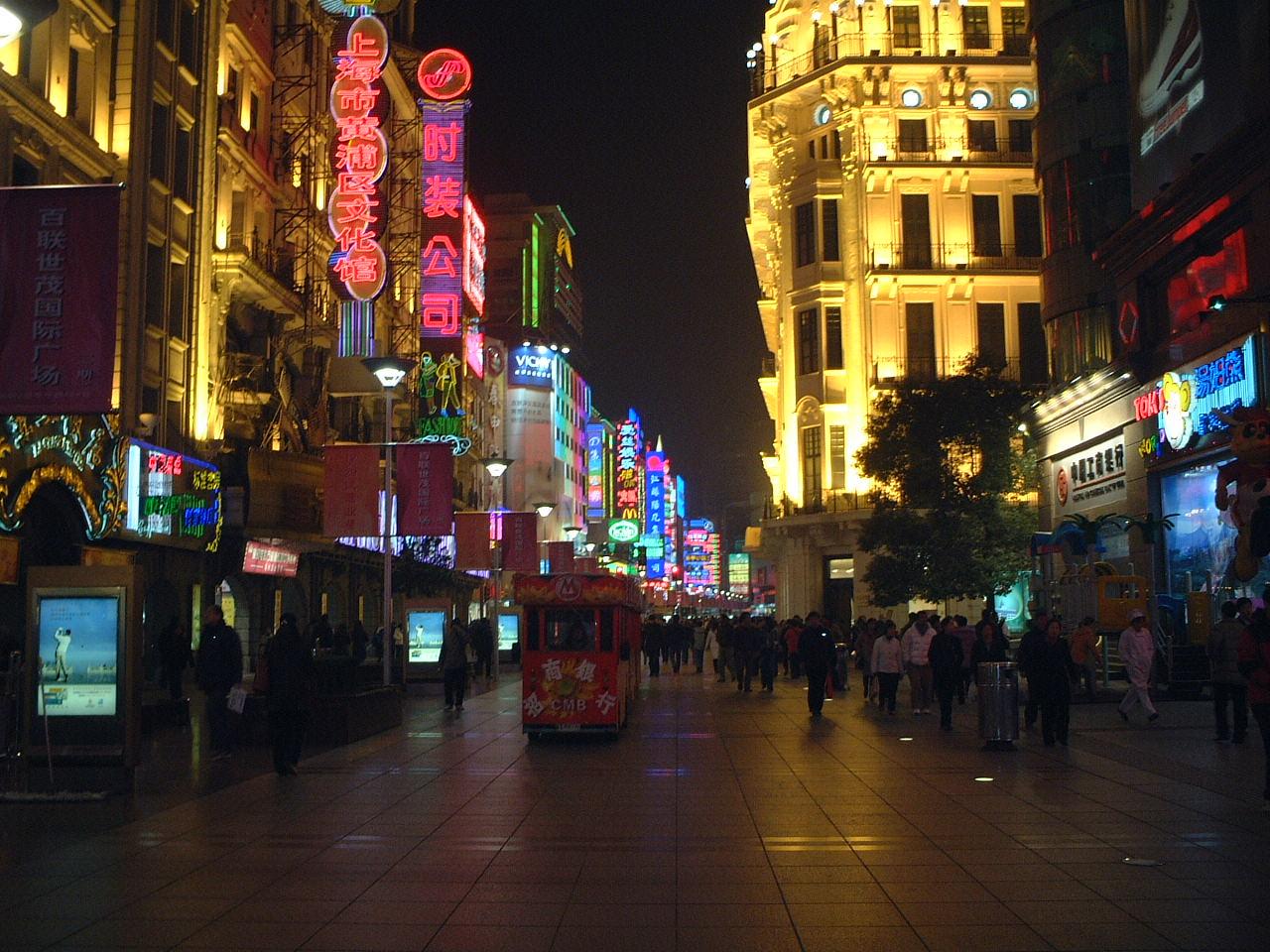 48上海南京路