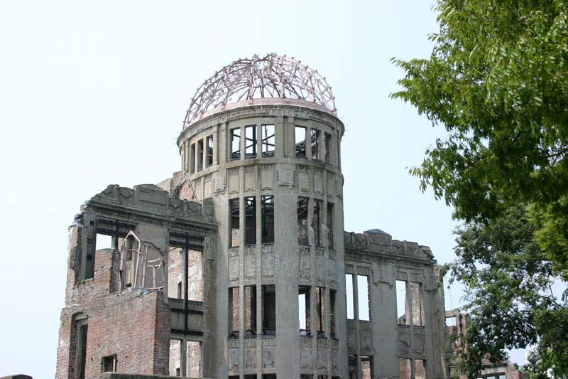 002bomb_memorial_dome