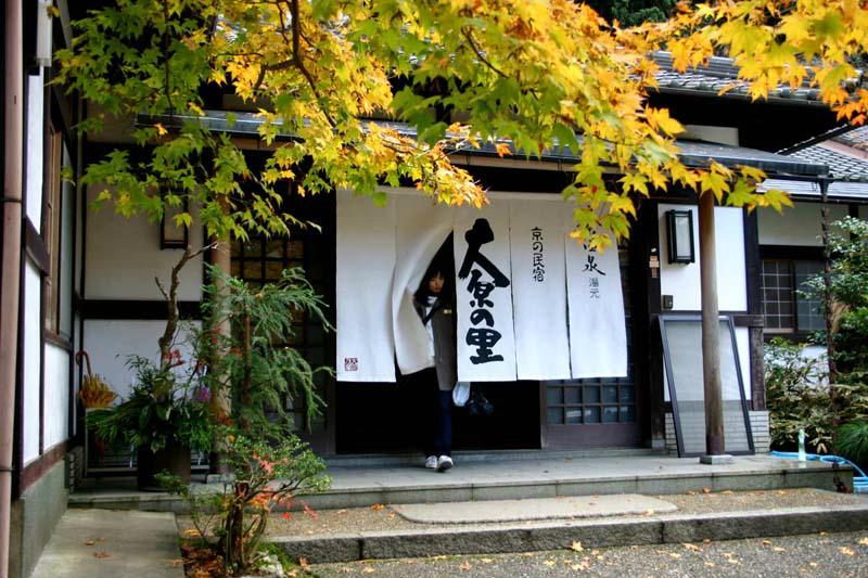 035inn_ohhara_in_kyoto