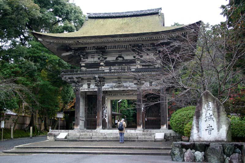 104worship_for_miidera-temple